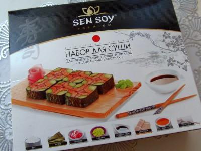 Рецепты приготовления суши в домашних условиях - P9250001.JPG
