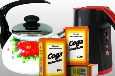 Как очищать чайник от накипи? - ----4_~1.JPG
