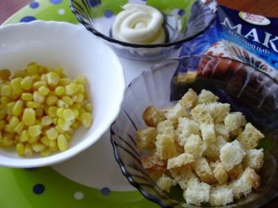 Салат с кириешками - P7135880.JPG