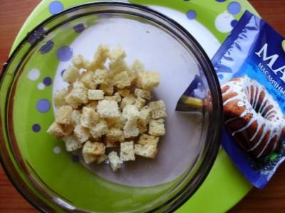 Салат с кириешками - P7135881.JPG