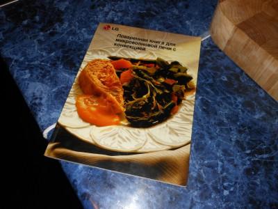 Бесполезная кухонная техника - DSCN59021.jpg