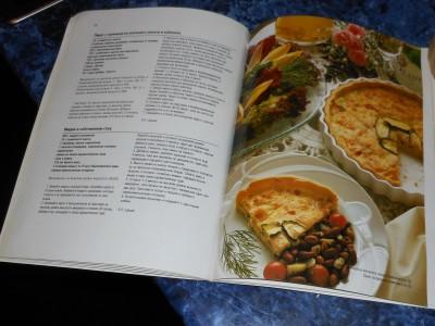 Бесполезная кухонная техника - DSCN5904малень.jpg