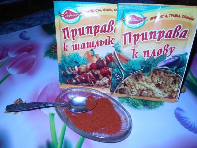 Суп Харчо - специи.jpg