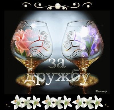 Поздравления с днем рождения - OI_12c8b606855346abbe0c23747b495a93.jpg