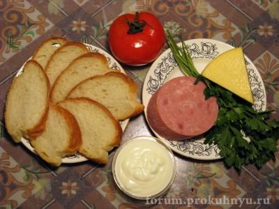 Ингредиенты для горячего бутерброда с ветчиной, помидором и сыром - 01.JPG
