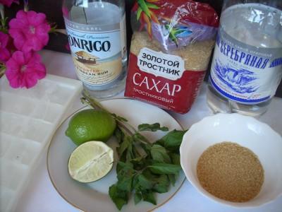 Рецепты приготовления ликеров и коктейлей - DSCN8707.JPG