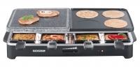 Раклетница-гриль Severin RG 2341 - три в одном: для обжаривания на гриле, для выпечки блинов и приготовления раклета. Натуральный гранитный камень для приготовления здоровой пищи без жира. Двусторонняя литая пластина для гриля и четырёх блинов, 8 минипротивней для порционного запекания мяса, овощей и грибов с сыром. Размер всей поверхности 49х25 см. Вес 6,6 кг. - severin_rg_2341.jpg