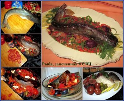 Запеченная рыба с овощами - Рыба.jpg