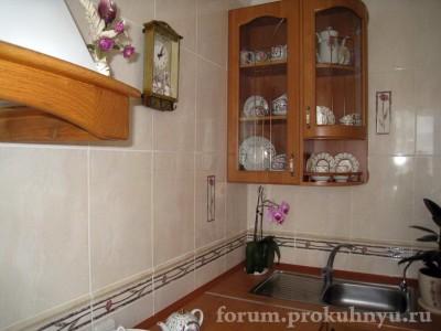 Фитодизайн и бонсай в интерьере кухни - 04_Fitodizajn.jpg