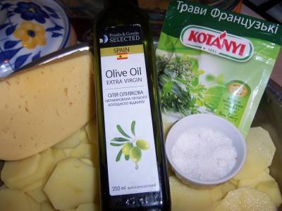 Запеченный картофель и рецепты с ним - 100_6494.JPG