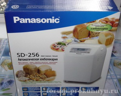 Хлебопечка Panasonic SD-256 WTS - 01_Khlebopechka_Panasonic_SD-256.JPG