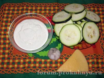 Тушеные кабачки в сметанно-сырном соусе - 01_Тушеные кабачки в сметанно-сырном соусе.JPG