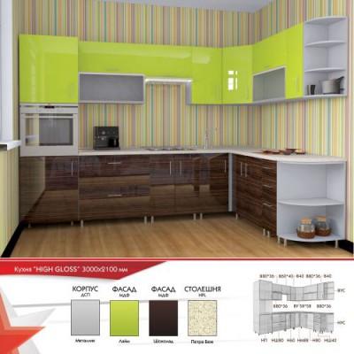 Какой цвет кухни Вы выбираете? - cc2823993aa56f18d85d2f83f4b14c71_0_500_0.jpg