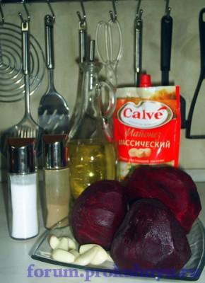 Итак, необходимые ингредиенты: свекла, растительное масло, майонез, чеснок, соль. - 'nye_cukaty.jpg
