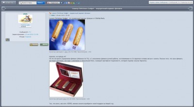 Форум W - Современные гаджеты, электронные сигареты, домашние мини-пивоварни - forum.webecom.ru.jpg