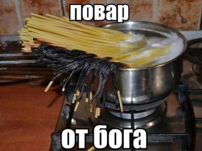 А вы так умеете варить спагетти?  - 1387110329.jpg