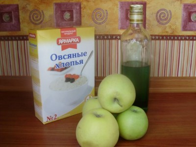 Фоторецепт: овсяная каша с яблоком - P2010599.JPG
