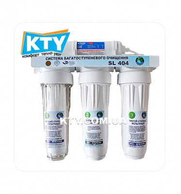 Фильтры для воды. Нужны ли они? - filtr-dlya-ochistki-vody-bio-systems-sl404-chetyre-stupeni-ochistki-i-umyagchenie.jpg