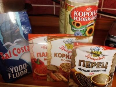 Фоторецепт: постный суп с вешенками и гречкой - P1140440.JPG