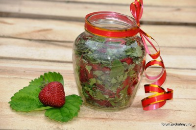 Чай из клубники, мелиссы и листьев смородины - 12 Чай из клубники, мелиссы и листьев смородины.jpg