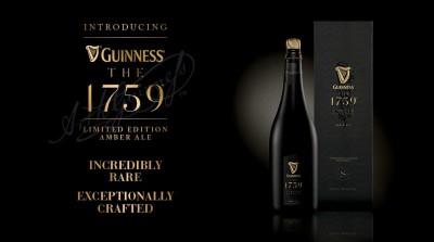 Испанцы удивили пивом с копчёной паприкой, а Guinness ценой - 2.jpg