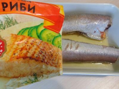 Фоторецепт: рыба с овощами - DSC02804.JPG