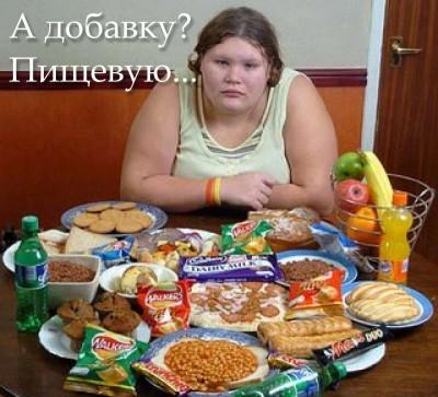 Учёные о пищевых добавках, якобы помогающих похудеть - 0.jpg