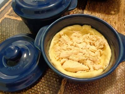 Песочный пирог Закусочный с курицей и грибами - DSC02654.JPG