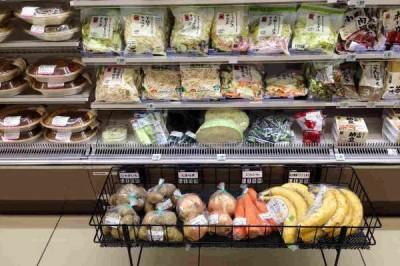 Забота о пожилых клиентах в японских продуктовых магазинах - 8.jpg