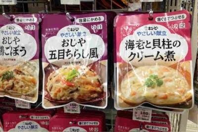 Забота о пожилых клиентах в японских продуктовых магазинах - 7.jpg