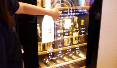Panasonic показала оснащение кухни будущего - 10.jpg