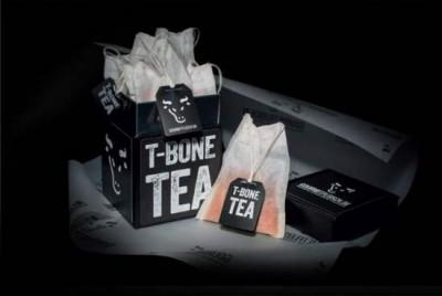 Говяжий бульон в чайном пакете. Немцы для парижан - 9.JPG