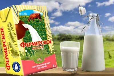 Фермерское молоко это лишь маркетинговый ход? - 9.JPG