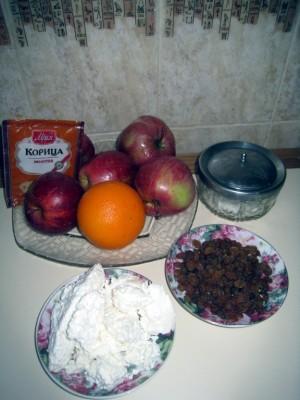 Фоторецепт: яблочный десерт для маленьких гурманов - IMG_4535.JPG