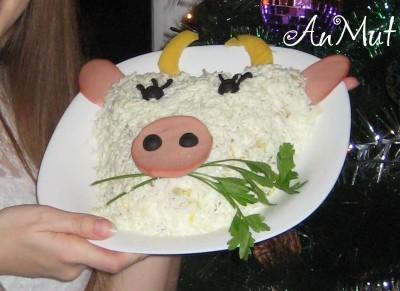 Салат Бычок  - Salat_Bychok.jpg