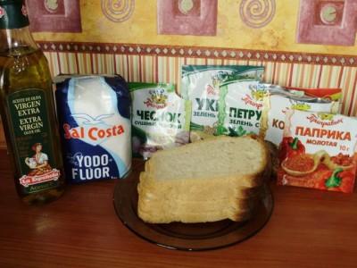 Сухарики из бездрожжевого хлеба - P3240330.JPG