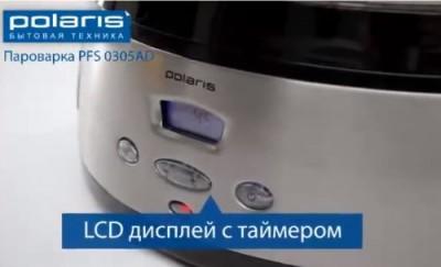 Пароварка с электронным управлением Polaris PFS 0305AD - 9.JPG