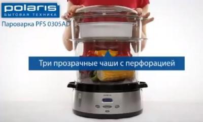 Пароварка с электронным управлением Polaris PFS 0305AD - 10.jpg