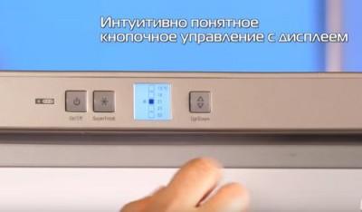 Компактная морозильная камера Liebherr Gsl 1223 20C - 8.jpg