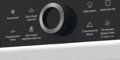 Микроволновая печь Hotpoint MWHA 338IX: повседневная премиальность - 7.jpg