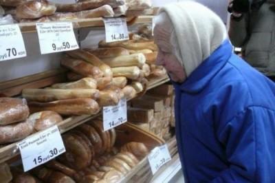 Роскачество: хлеб в РФ качественный. Китайский озон для муки - 7.jpg