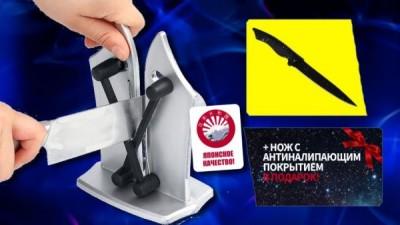 Точилка для ножей Japan Steel: всегда на острие событий - 9.JPG