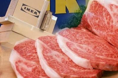 Мясо и упаковки для продукции IKEA? - 10.jpg