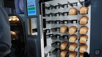 Роботизированная хлебопечка BreadBot: 235 буханок хлеба в сутки - 9.JPG