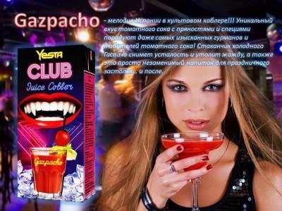 Juice Cobler - новинка в мире напитков  - Slide3.JPG