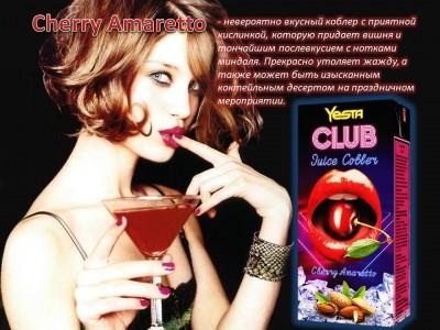Juice Cobler - новинка в мире напитков  - Slide4.JPG