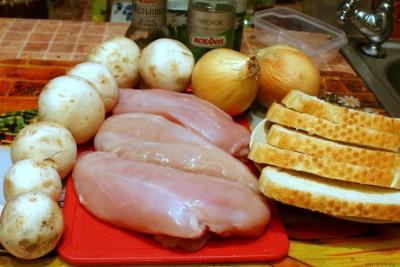 Котлеты из курицы с грибами - Нужные игредиенты.jpg