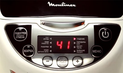 Современный функционал: мультиварка Moulinex MK707832 - 10.jpg