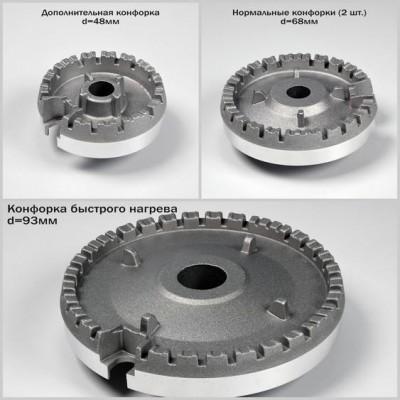 Практичная и доступная варочная поверхность Beko HILG64120S - 9.JPG