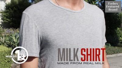 Молочная одежда: антибактериальная и мягче хлопка - 10.jpg